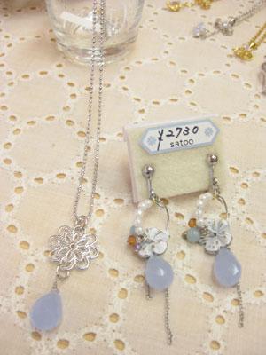 ブルームーンストーンネックレス ¥1260