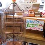 回転式ピアス&イヤリングスタンド ¥2940