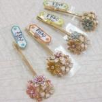 お花グラデーション ¥840