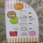 スープポット ¥2625