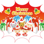 クリスマス福袋