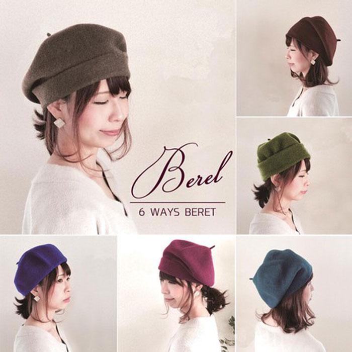 2020 秋冬 帽子