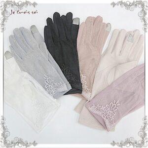 レース手袋